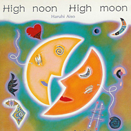 High noon High moon